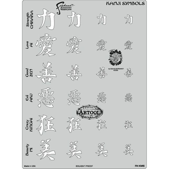 artool - Kanji Symbols - Kanji Master- Schablone 200 428