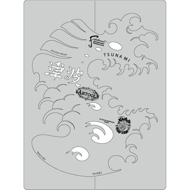 artool - Tsunami - Kanji Master- Schablone 200 425