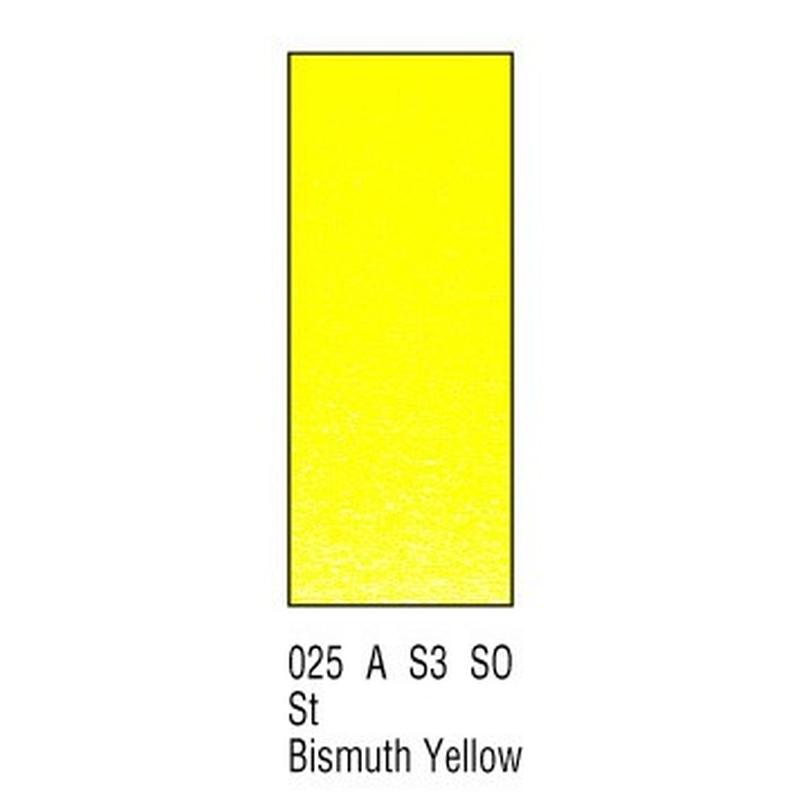Winsor Newton AWC H/PAN BISMUTH YELLOW 025 Aquarellfarbe