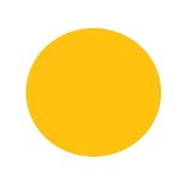 Basic-Flex gelb Flexfolie 48cm breit x 1m Transferfolie Meterware
