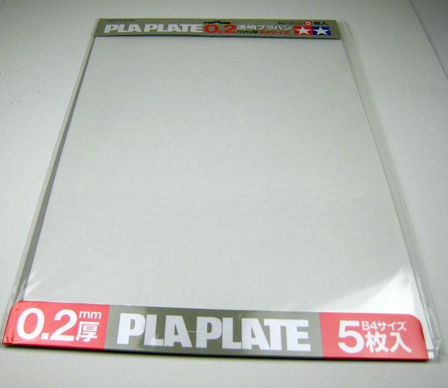 Tamiya Kunststoff-Platte 0,2mm  klar 257x364mm 300070126